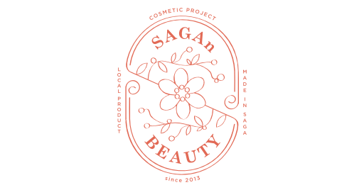 SAGAn Beauty & Healthcare Global Accelerator 2021