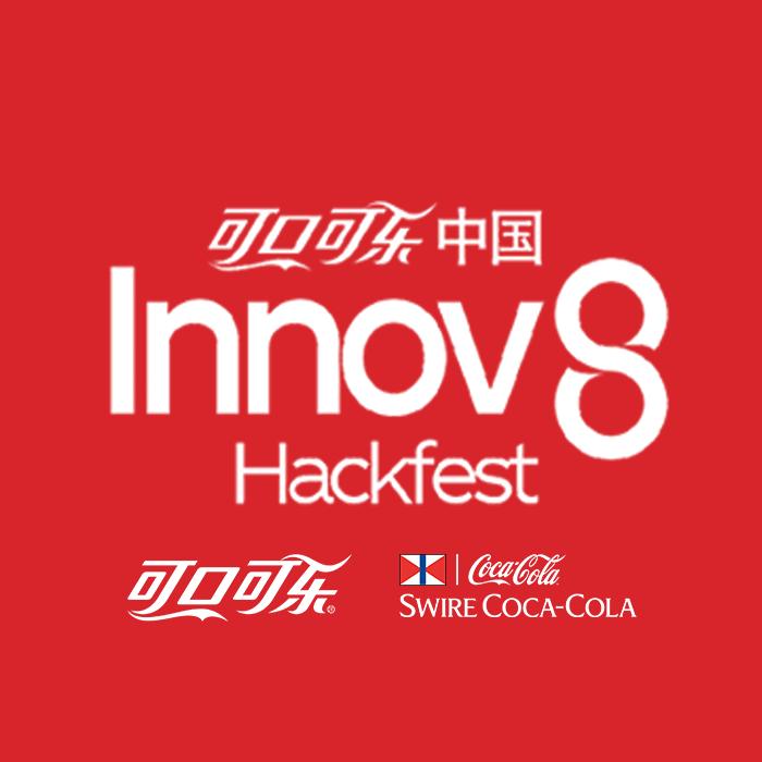 2019 Coca-Cola Innov8 Hackfest