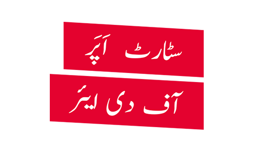 ٹوٹل چیلنج - پاکستان